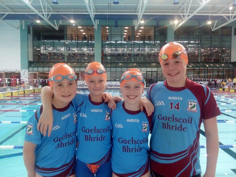 Comórtas Snámha na Mumhan – Munster Primary Schools Swimming Championships